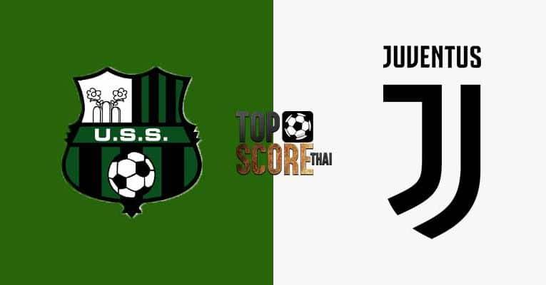 วิเคราะห์บอล ซัสเซาโล่ VS ยูเวนตุส กัลโช่ เซเรียอา อิตาลี
