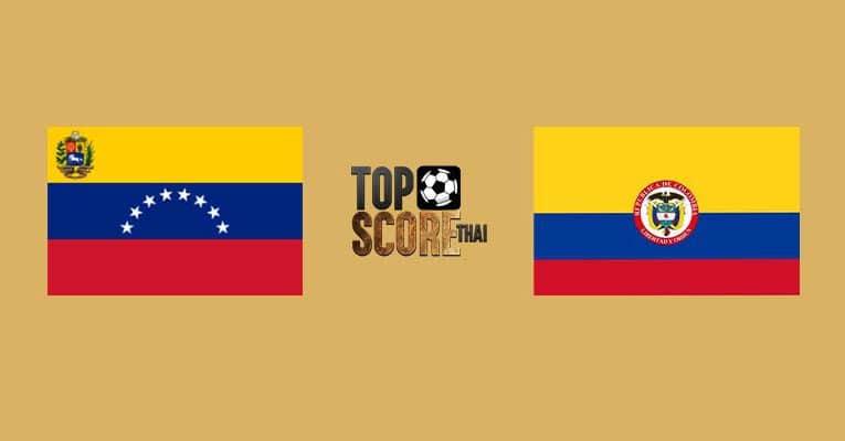 บทวิเคราะห์บอลวันนี้ ทีเด็ด โคปาอเมริกา เวเนซุเอลา VS เอกวาดอร์