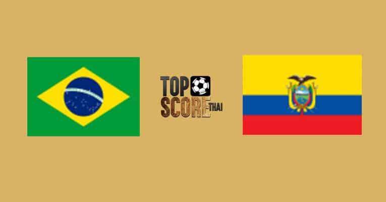 บทวิเคราะห์บอลวันนี้ ทีเด็ด โคปาอเมริกา บราซิล VS เอกวาดอร์