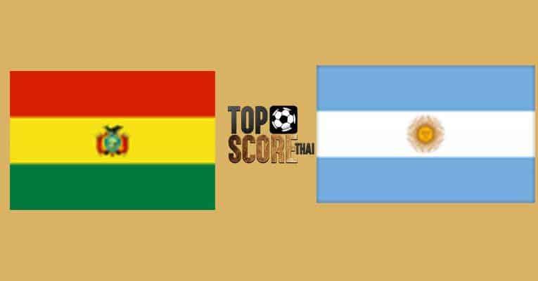 บทวิเคราะห์บอลวันนี้ ทีเด็ด โคปาอเมริกา โบลิเวีย VS อาร์เจนตินา