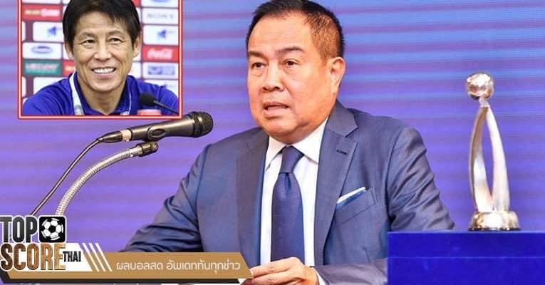 แหล่งข่าวระบุ สมาคมฟุตบอลไทยพร้อมแยกทางโค้ชทีมชาติไทย